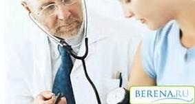 Photo of Белок в моче что это значит – симптомы, лечение