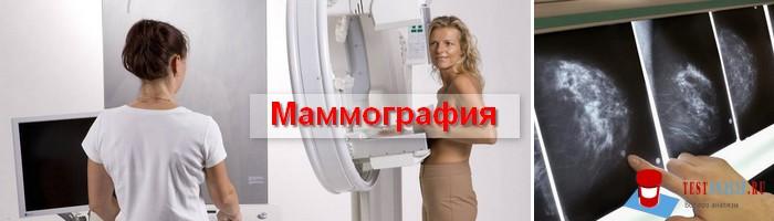 Photo of Почему маммография очень важна для женщин
